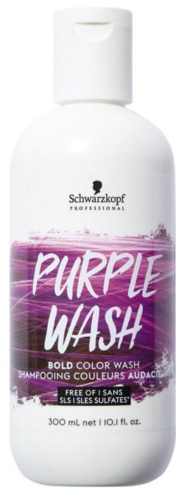 Шампунь Schwarzkopf Professional ColorWash, фиолетовый