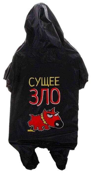 Дождевик для собак Пижон комбинезон Сущее зло 2XL XXL