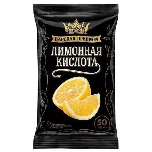 Царская приправа Лимонная кислота 200 гСухие ингредиенты для выпечки<br>