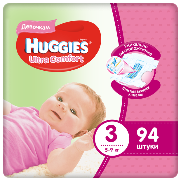Huggies подгузники Ultra Comfort для девочек 3 (5-9 кг) 94 шт.