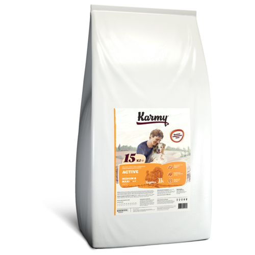 Сухой корм для собак Karmy индейка 15 кг karmy сухой корм karmy hair