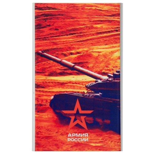 Аккумулятор Red Line J01 Армия России дизайн №21 УТ000016669, 4000 mAhУниверсальные внешние аккумуляторы<br>