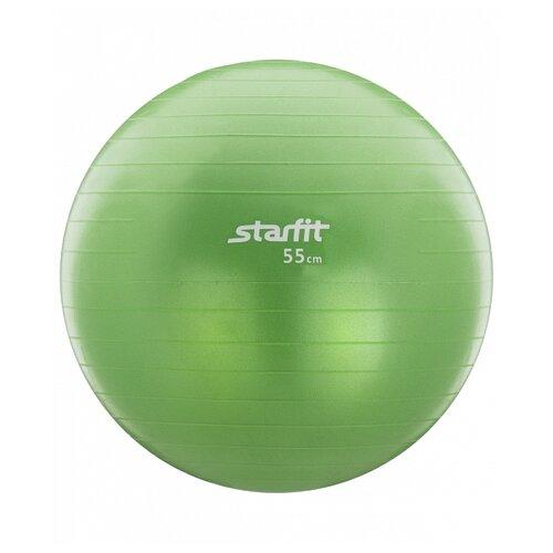 Фитбол Starfit GB-101, 55 см зеленый