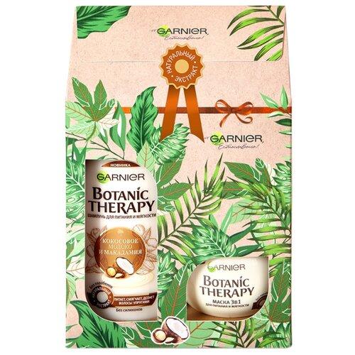 Набор GARNIER Botanic Therapy Кокосовое молоко и макадамия косметика для волос макадамия отзывы