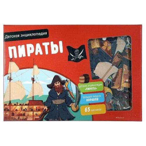 Купить Пираты. Детская энциклопедия (в коробке), Machaon, Познавательная литература