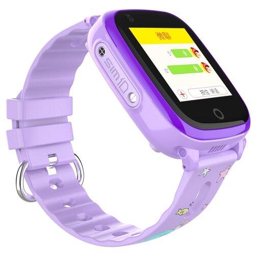 Фото - Детские умные часы Smart Baby Watch Q500 / DF33 / KT10 фиолетовый часы smart baby watch s4 зеленый