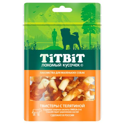 Лакомство для собак Titbit Лакомый кусочек для маленьких пород Твистеры с телятиной, 50 г titbit titbit консервы для собак elite pro баранина 100 г