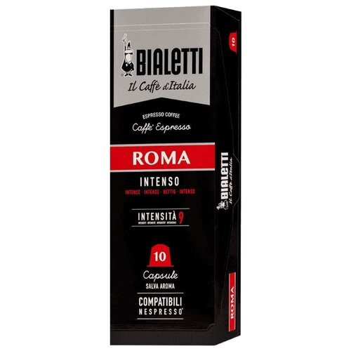 Кофе в капсулах Bialetti Roma (10 капс.) ветом 2 50 капс