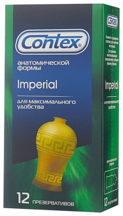 Презервативы Contex Imperial