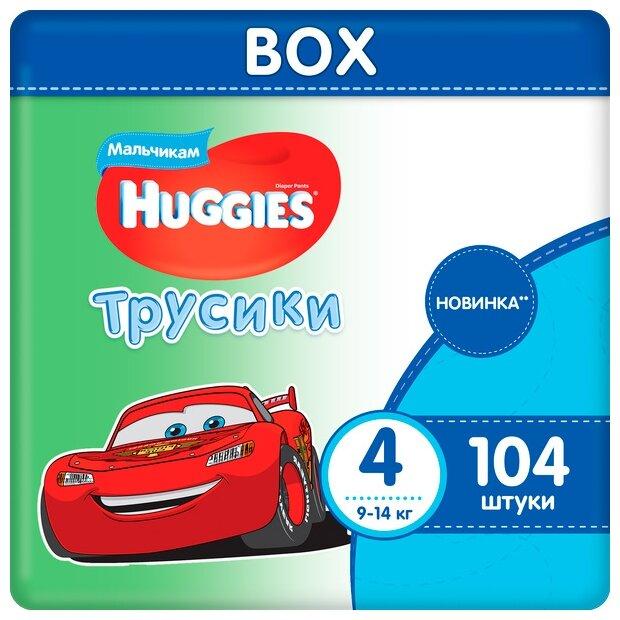 Huggies трусики для мальчиков 4 (9-14 кг) 104 шт. — купить по выгодной цене на Яндекс.Маркете