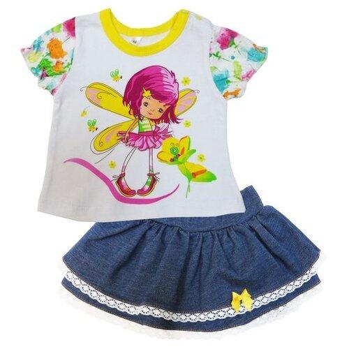 Комплект одежды Sonia Kids размер 74, белый/синийКомплекты<br>