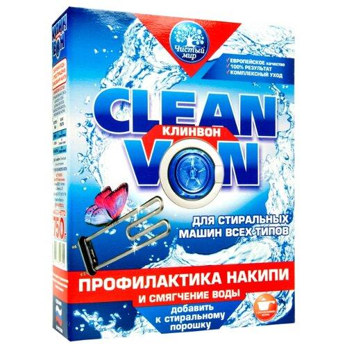 CLEANVON Порошок для профилактики накипи 750 гДля ухода за стиральными машинами<br>