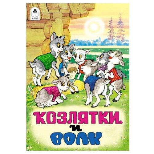 Фото - Козлятки и волк козлятки и волк