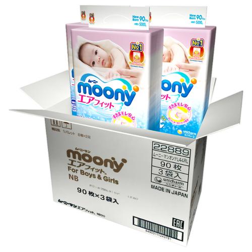 Moony подгузники (0-5 кг) 270 шт.Подгузники<br>