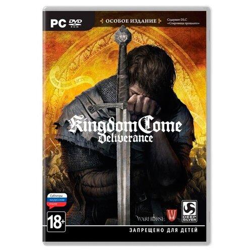 Купить Игра для PC Kingdom Come: Deliverance Особое издание, Deep Silver