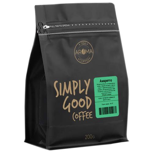Кофе в зернах Aroma Амаретто ароматизированный арабика 200 г.