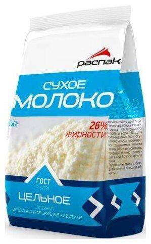 РАСПАК Молоко сухое 150 г 26%