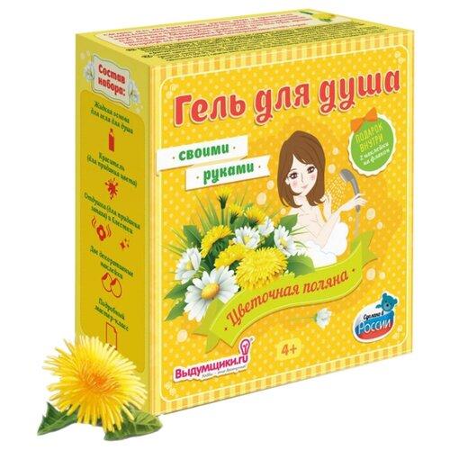 Выдумщики.ru Набор для изготовления геля для душа Цветочная поляна лизун из геля для душа