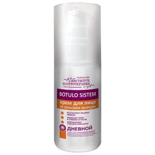 Натуротерапия Botulo Sistem Крем дневной для лица от глубоких морщин, 50 мл хороший крем от морщин после 35