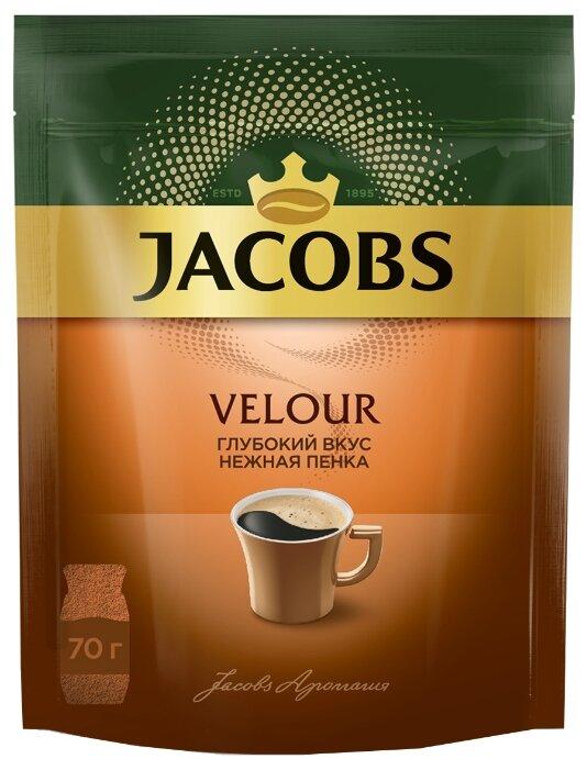 Кофе Jacobs Кофе растворимый Jacobs Velour нежная пенка 70 гр. (пакет)