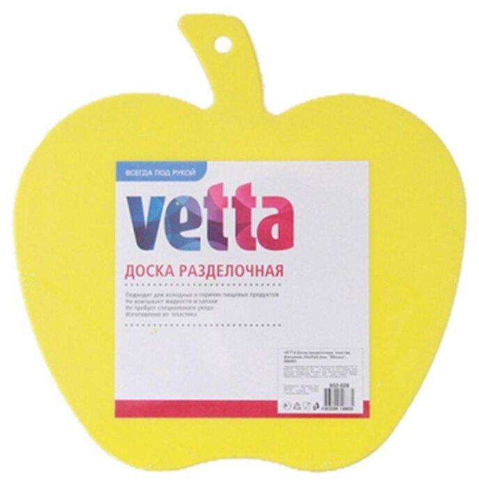 Разделочная доска Vetta 852-028 Яблоко 26x25x0.3 см желтый