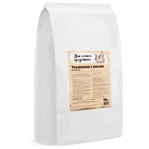 Корм для кошек Для самых преданных с телятиной и с коричневым рисом 10 кг