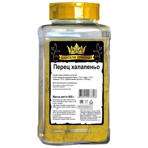 Царская приправа Перец халапеньо молотый, 600 гСпеции, приправы и пряности<br>