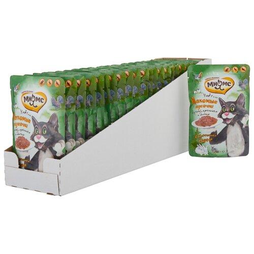 Корм для стерилизованных кошек Мнямс Пир охотника с уткой, с кроликом, с дичью 24шт. х 100 г (кусочки в соусе) мнямс мнямс паучи пир охотника утка кролик дичь для взрослых кошек 100 г х 24 шт