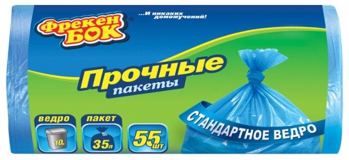 Мешки для мусора Фрекен БОК 16115359 35 л (55 шт.)