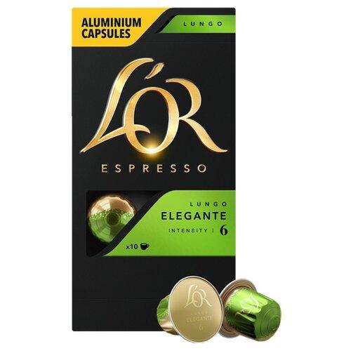Кофе в капсулах L'OR Espresso Lungo Elegante (10 капс.)