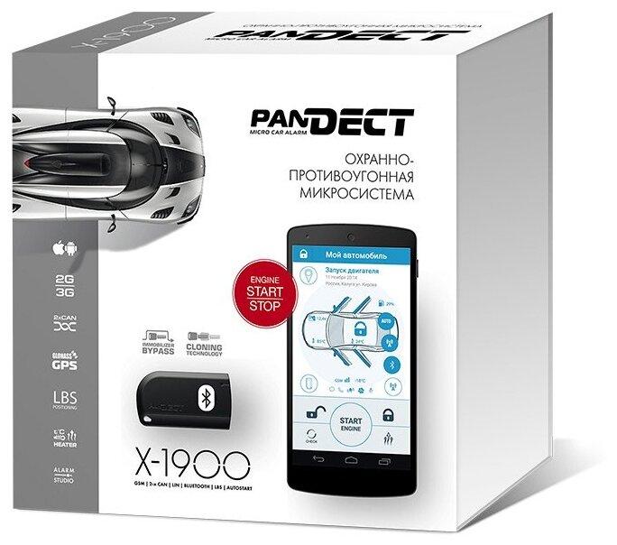 Автосигнализация Pandora Pandect X-1900