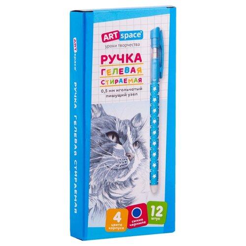 Купить ArtSpace Набор гелевых ручек, 0.5 мм 12 штук, синий цвет чернил, Ручки