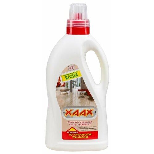 XAAX Средство для мытья полов Ламинат 2 л