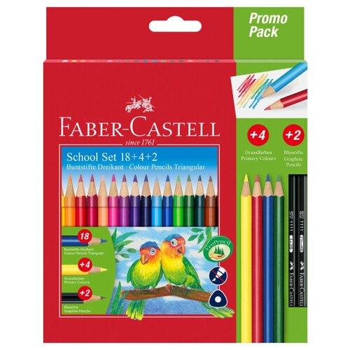 Купить Faber-Castell набор карандашей (201597), Наборы для рисования