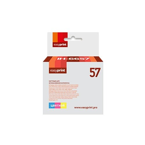 Фото - Картридж EasyPrint IH 6657, совместимый картридж easyprint ih 046 совместимый