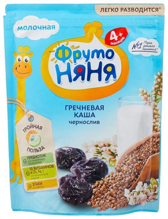 Каша ФрутоНяня молочная гречневая с черносливом (с 4 месяцев) 200 г