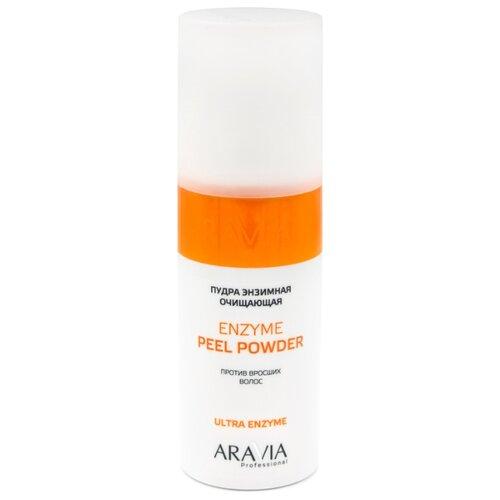ARAVIA Professional Пудра энзимная очищающая против вросших волос Enzyme Peel-Powder 150 мл aravia papaya enzyme peel