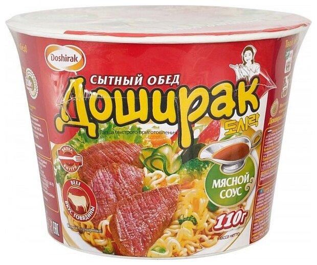 Doshirak Лапша со вкусом говядины с соусом Сытный обед 110 г
