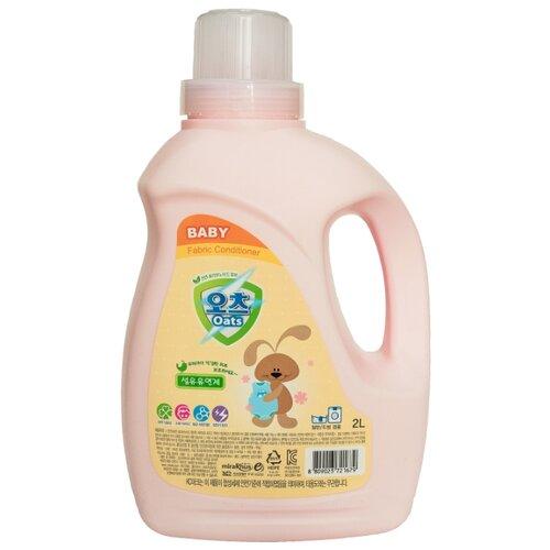 Фото - OATS Кондиционер для детского белья Baby Fabric Softener, 2 л кондиционер для белья nihon softener premium rose 500 мл