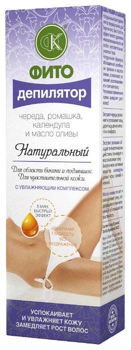 Fito косметик Депилятор с чередой, ромашкой, календулой и маслом оливы для чувствительной кожи с увлажняющим комплексом