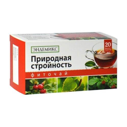 Чай травяной Эндемикс Природная стройность в пакетиках, 20 шт.
