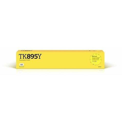 Фото - Картридж T2 TC-K895Y, совместимый картридж t2 tc sh202 совместимый