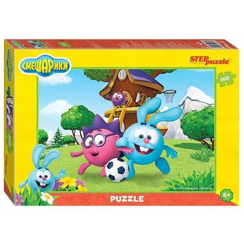 Купить Пазл Step puzzle Смешарики (94057), 160 дет., Пазлы