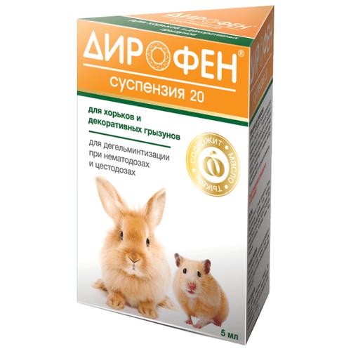 Apicenna Дирофен-суспензия 20 для хорьков и грызунов 5 мл