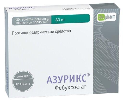 Азурикс таб. п/о плен. 80мг №30 — купить по выгодной цене на Яндекс.Маркете