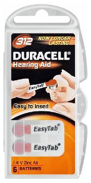 Батарейка Duracell ActiveAir 312/PR41
