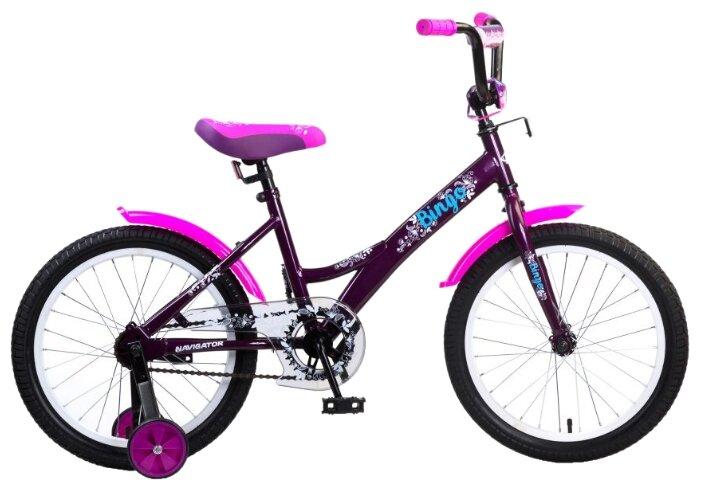 Детский велосипед Navigator Bingo (ВМ18099)