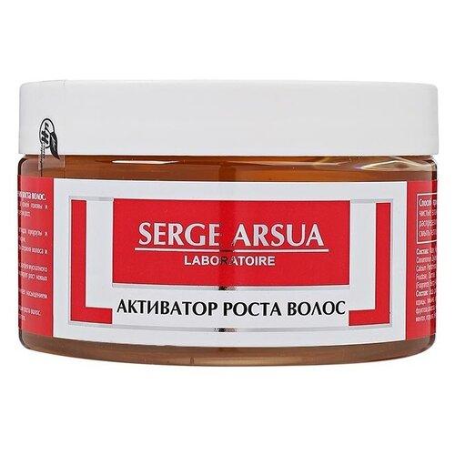 Serge Arsua Laboratoire Гель для улучшения роста волос Активатор роста волос, 250 мл куркума от роста волос