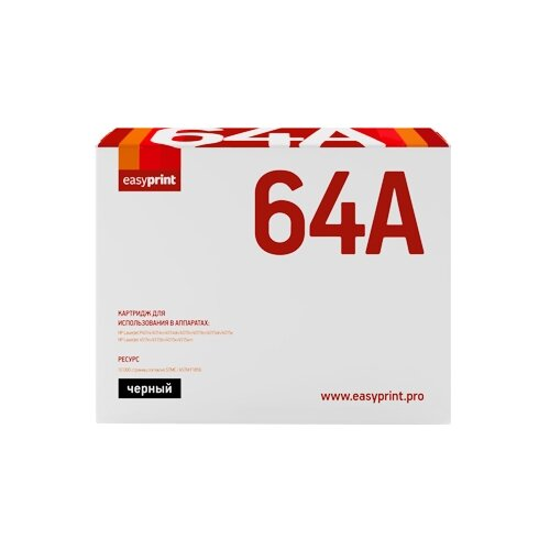 Фото - Картридж EasyPrint LH-64A, совместимый картридж easyprint lh 530