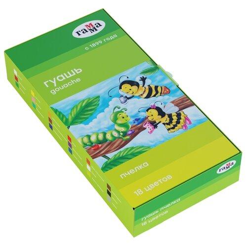 ГАММА Гуашь Пчелка 18 цветов х 20 мл (221014_18) гамма гуашь пчелка 12 цветов х 20 мл 221014 12